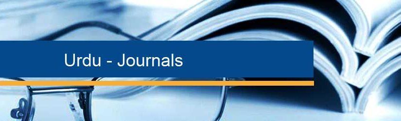 Urdu Journals